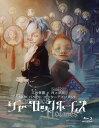 シャーロック ホームズ Blu-ray BOX 【Blu-ray】 [ (趣味/教養) ]