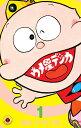 ウメ星デンカ 1 (てんとう虫コミックス) [ 藤子・F・ 不二雄 ]