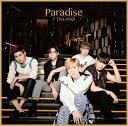 Paradise (通常盤) [ FTISLAND ]