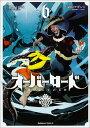 オーバーロード (6) (角川コミックス・エース) [ 深山...
