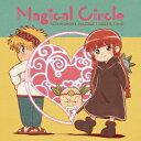 TVアニメ『魔法陣グルグル』2クール目ED主題歌「Magical Circle」 [ TECHNOB