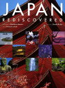 Japan rediscovered [ 植村正春 ]