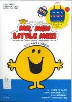 MR. MEN LITTLE MISS スペシャルファンBOOK
