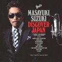 DISCOVER JAPAN [ 鈴木雅之 ]