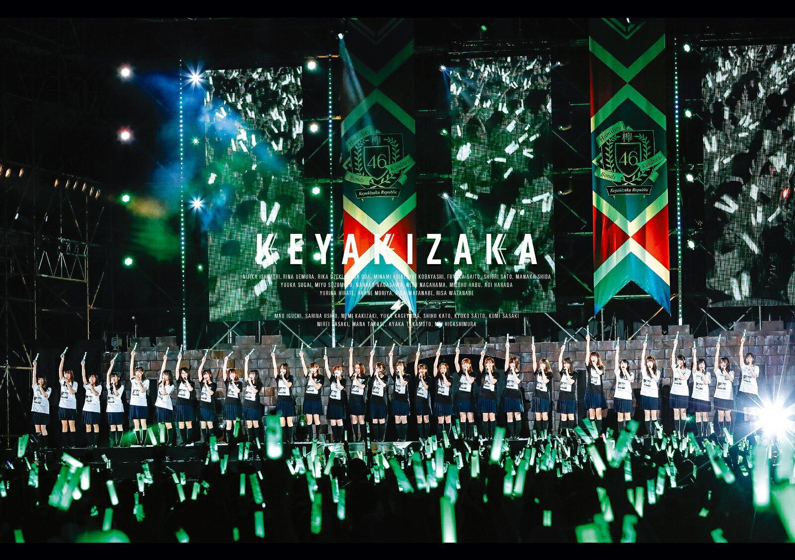欅共和国2017(通常盤)【Blu-ray】 [ 欅坂46 ]