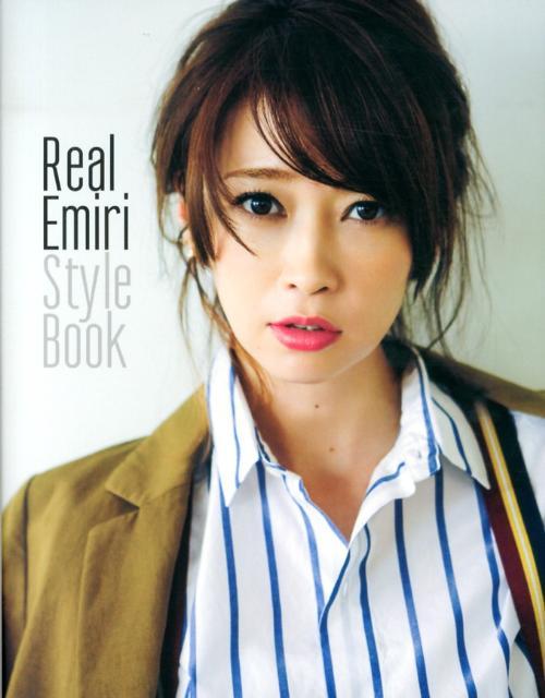 Real Emiri Style Book [ 辺見えみり ]