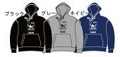【楽天ジャパンオープン】パーカー ブラック【Mサイズ】