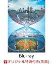 【楽天ブックス限定先着特典】TUBE LIVE AROUND SPECIAL2019-2020 at stadium & at home(初回仕様限定盤)【Blu-ray】(ミニタオル) [ TU..