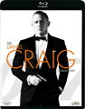 007/ダニエル・クレイグ ブルーレイコレクション<3枚組> 【Blu-ray】