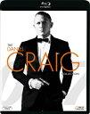 007/ダニエル・クレイグ ブルーレイコレクション<3枚組> 【Blu-ray】 [ ダニエル・クレ