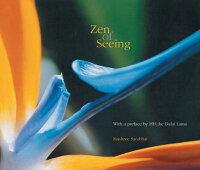 Zen_of_Seeing