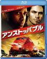 アンストッパブル【Blu-ray】