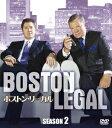 ボストン・リーガル シーズン2 <SEASONSコンパクト・ボックス> [ ジェームズ・スペイダー ]