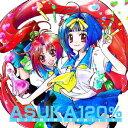 あすか120% 〜BURNING Remixes〜 [ (ゲーム・ミュージック) ]
