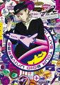 KODA KUMI LIVE TOUR 2010 〜UNIVERSE〜