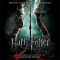 【輸入盤】Harry Potter And The Deathly Hallows Part 2