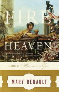 Fire_from_Heaven