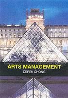 Arts_Management