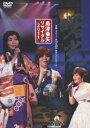 島津亜矢 リサイタル 2011 曙光 [ 島津亜矢 ]
