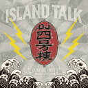 其它 - ISLAND TALK [Olive Oil x RITTO] - Mixed by DJ 4号棟 [ DJ 4号棟 ]