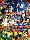 HKT48春のライブツアー 〜サシコ・ド・ソレイユ2016〜【Blu-ray】 [ HKT48 ]