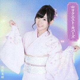 �ꥯ�����ȡ����С���(������������� CD+DVD)