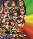 モーニング娘。コンサートツアー2008春 シングル大全集 【Blu-ray】 モーニング娘。