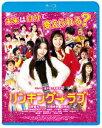 リンキング・ラブ【Blu-ray】 [ 田野優花 ]
