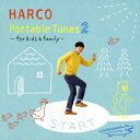 Portable Tunes 2 -for kids&family- [ HARCO ]