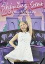 Seiko Matsuda Concert Tour 2016「Shining Star」(通常盤) [ 松田聖子 ]