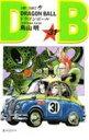 DRAGON BALL(31) (ジャンプコミックス) [ 鳥山明 ]