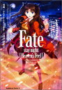 Fate/stay night [Heaven's Feel] (3) [ タスクオーナ ]