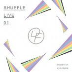 5次元アイドル応援プロジェクト『ドリフェス!R』「SHUFFLE LIVE 01」 [ DearDream & KUROFUNE ]