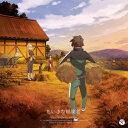 TVアニメ『この素晴らしい世界に祝福を! 』エンディング・テーマ「ちいさな冒険者」 [ 雨宮天) め