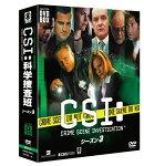 CSI:�ʳ��ܺ��� ����ѥ��� DVD-BOX ��������3
