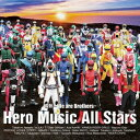 情熱 〜We are Brothers〜(CD+DVD) [ Hero Music All Stars ]