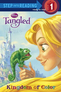 Tangled��_Kingdom_of_Color