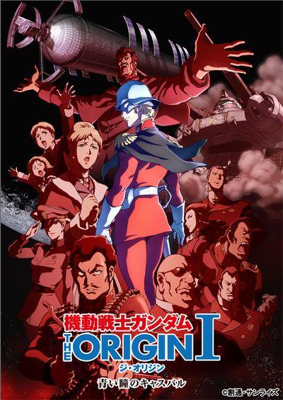 機動戦士ガンダム THE ORIGIN I [ 田中真弓 ]...:book:17228490