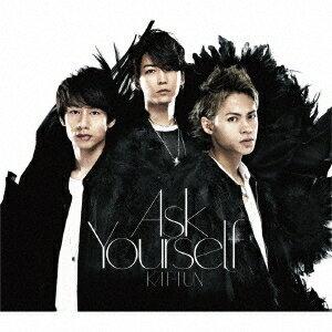 """【先着特典】Ask Yourself (通常盤) (オリジナルノート""""Task Yourself""""付き) [ KAT-TUN ]"""
