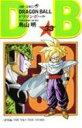 DRAGON BALL(33) (ジャンプコミックス) [ 鳥山明 ]