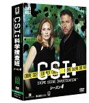 CSI:�ʳ��ܺ��� ����ѥ��� DVD-BOX ��������4