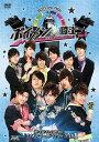 ボイメン☆騎士 Vol.4 裸!女装!そして海外進出! 『ボイメン・ワールドワイルド』完全版 [ BOYS AND MEN ]