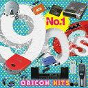 ナンバーワン90s ORICON ヒッツ [ (V.A.) ]