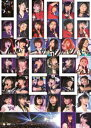 Hello!Project 春の大感謝 ひな祭りフェスティバル 2013 ~Thank You For Your Love!~ [ Hello! Project ]