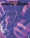 【送料無料】機動戦士ガンダムUC 6【初回限定版】【Blu-ray】