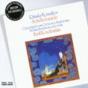 リムスキー コルサコフ:交響組曲≪シェエラザード≫ ボロディン:交響曲第2番 キリル コンドラシン