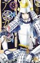アシガール 8 (マーガレットコミックス) [ 森本 梢子 ...