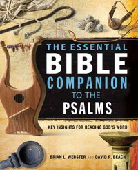 The_Essential_Bible_Companion