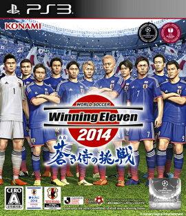 ���ɥ��å��� �����˥���֥� 2014�����ĩ�� PS3��