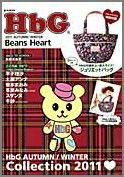 HbG 2011 AUTUMN/WINTER Beans Heart